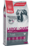 Корм для собаки Blitz Adult Large & Giant, мешок 15 кг