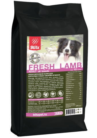 Корм для собаки Blitz Holistic Adult Fresh Lamb Low Grain