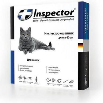 Inspector (4мес), 40см от блох, клещей и глистов д/кошек ...