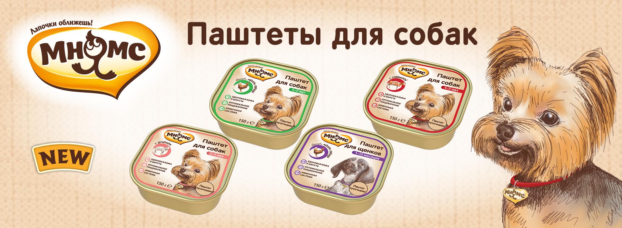 Корм Собачье Счастье Птица с потрошками в желе 750г для собак 41498